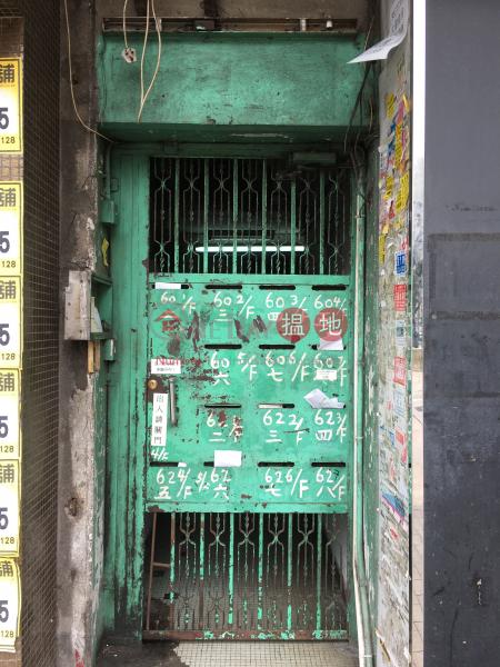 60 Cheung Sha Wan Road (60 Cheung Sha Wan Road) Sham Shui Po 搵地(OneDay)(3)