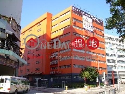 Big Orange - Kwai Chung|Kwai Tsing DistrictKong Sheng Factory Building(Kong Sheng Factory Building)Rental Listings (poonc-04488)_0