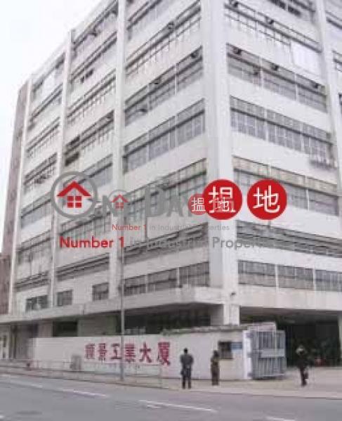 順景工業大廈|沙田順景工業大廈(Sunking Factory Building)出租樓盤 (newpo-02496)