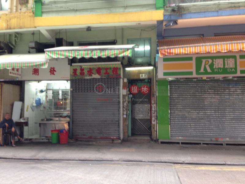 Kam Kun House (Kam Kun House) Mong Kok|搵地(OneDay)(1)