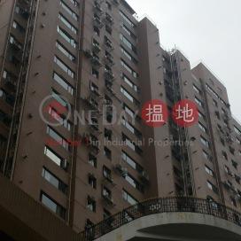 Broadview Terrace,Braemar Hill, Hong Kong Island