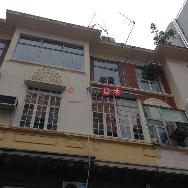鳳輝臺 24 號 (24 Fung Fai Terrace) 跑馬地|搵地(OneDay)(4)