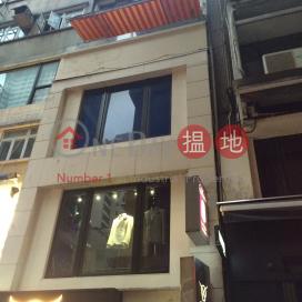 7 Lan Kwai Fong,Central, Hong Kong Island
