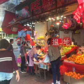 31 To Kwa Wan Road 土瓜灣道31號