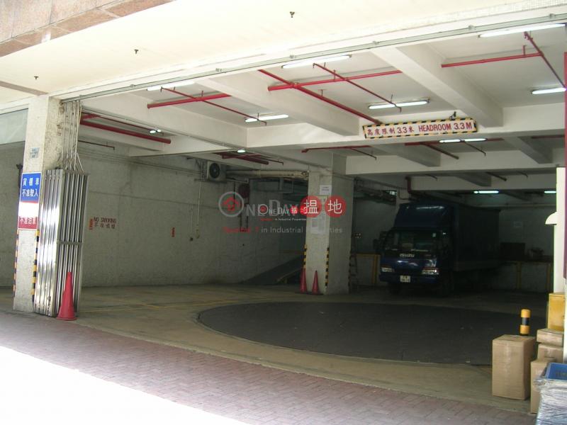 華鴻工貿中心|41鴻圖道 | 觀塘區|香港|出租|HK$ 15,000/ 月