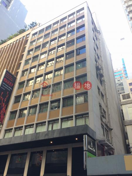 陸佑行 (Loke Yew Building) 中環 搵地(OneDay)(2)