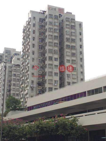 Cheong Ning Building Tsuen Cheong Centre (Cheong Ning Building Tsuen Cheong Centre) Tsuen Wan East|搵地(OneDay)(1)