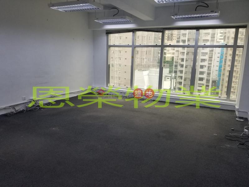 TEL: 98755238, Keen Hung Commercial Building 堅雄商業大廈 Rental Listings | Wan Chai District (KEVIN-3260919277)
