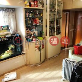 Tower 5 Island Resort   3 bedroom High Floor Flat for Sale Tower 5 Island Resort(Tower 5 Island Resort)Sales Listings (QFANG-S93181)_3