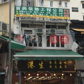 1 Tsing Yuen Street|靖遠街1號