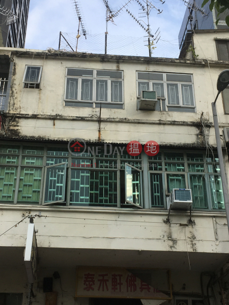 11 Sau Fu Street (11 Sau Fu Street) Yuen Long|搵地(OneDay)(1)