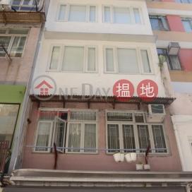 歌賦街14號,蘇豪區, 香港島