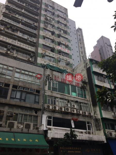 翠玉樓 (Jade Commercial House) 佐敦|搵地(OneDay)(1)