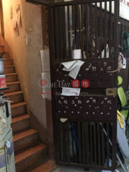 4 Tang Fung Street (4 Tang Fung Street) Tin Wan|搵地(OneDay)(1)