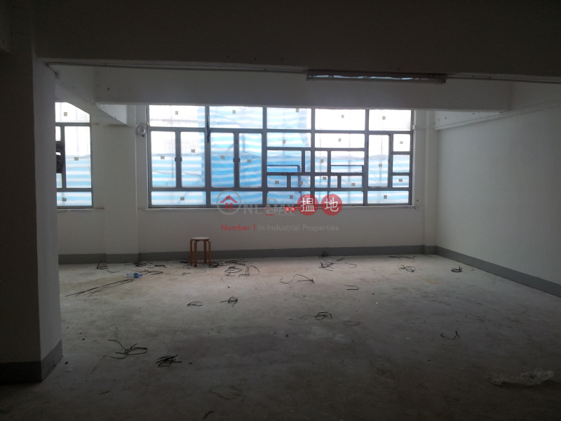 Property Search Hong Kong | OneDay | Industrial | Sales Listings | Nice Office in San Po Kong | Bare Shell