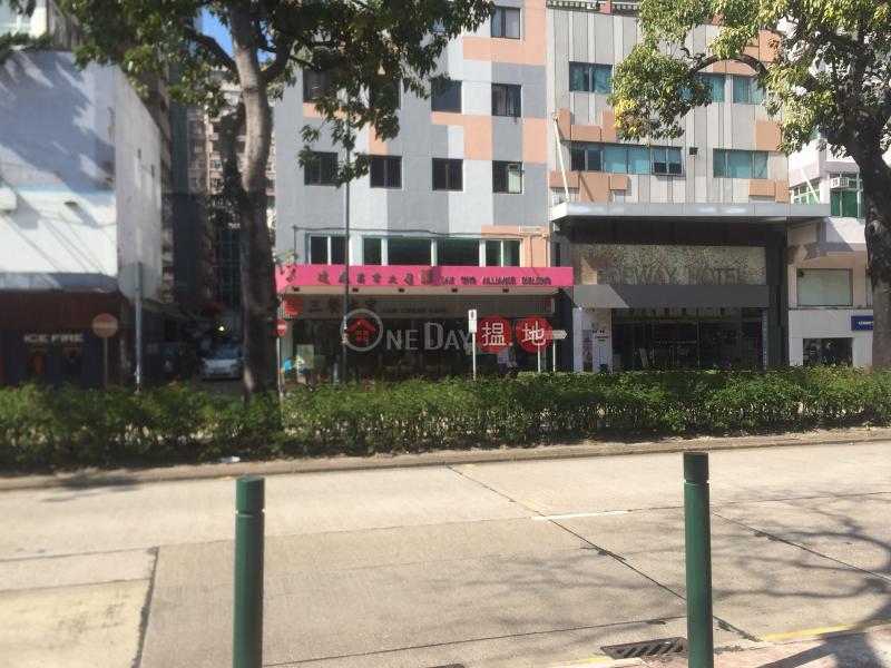達成商業大廈 (Tak Sing Alliance Building) 尖沙咀|搵地(OneDay)(2)