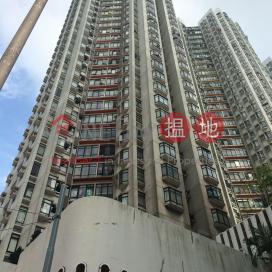Block R (Flat 9 - 16) Kornhill,Quarry Bay, Hong Kong Island