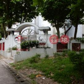 Hoi Tak Gardens Block 1,Tuen Mun, New Territories