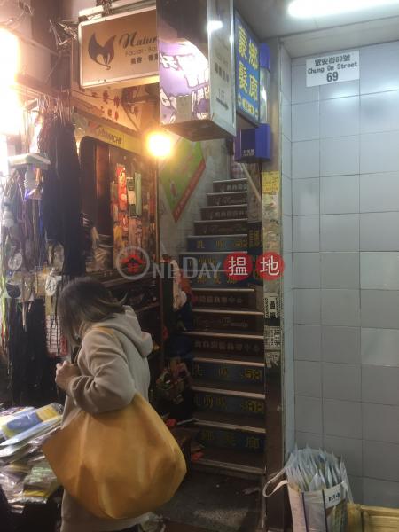 眾安街69號 (69 Chung On Street) 荃灣東|搵地(OneDay)(2)