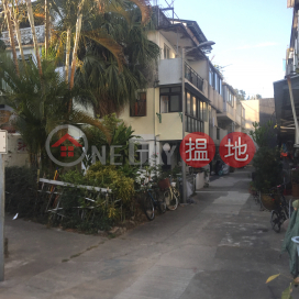 Property on Yau Kwong Street,Peng Chau, Outlying Islands