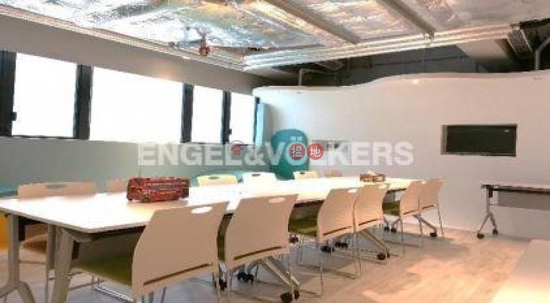 Genesis Please Select, Residential | Rental Listings | HK$ 236,704/ month