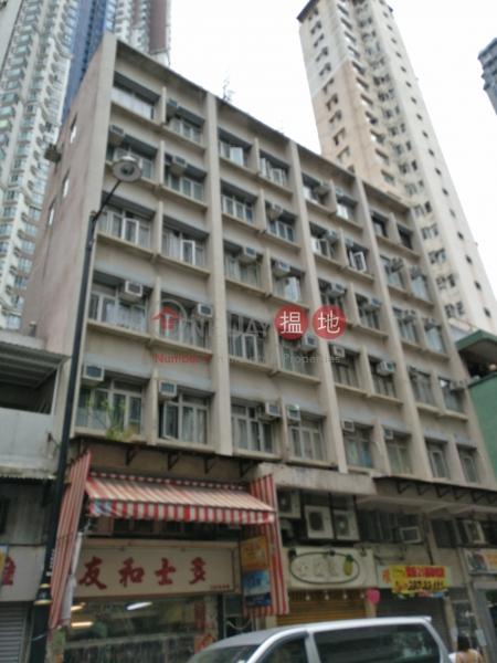 鴨脷洲大街104-110號 (104-110 Ap Lei Chau Main St) 鴨脷洲|搵地(OneDay)(1)