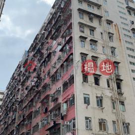 Phase 1 Mei King Mansion|美景樓 1期 1座