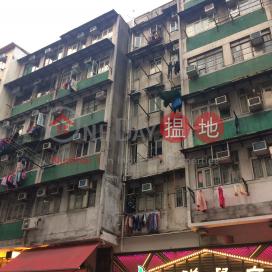 Sum Ming Building|森明唐樓