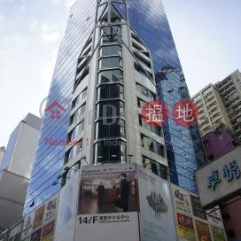 Causeway Bay Plaza 2|銅鑼灣廣場2期