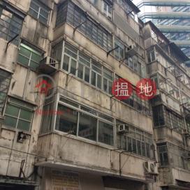 5 Landale Street,Wan Chai, Hong Kong Island