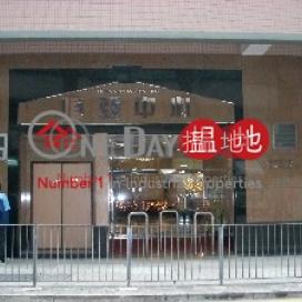 Trans Asia Center Kwai Tsing DistrictTrans Asia Centre(Trans Asia Centre)Rental Listings (jacka-04386)_0