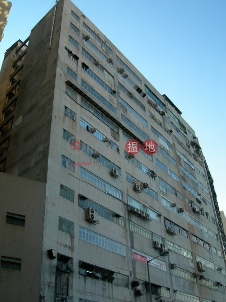 協興工業大廈 (Unison Industrial Building) 小西灣|搵地(OneDay)(1)