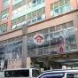 華寶中心 (Treasure Centre) 觀塘區鴻圖道42號|- 搵地(OneDay)(4)