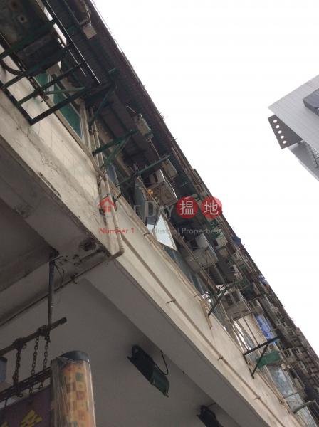 75 King Fuk Street (75 King Fuk Street) San Po Kong|搵地(OneDay)(3)