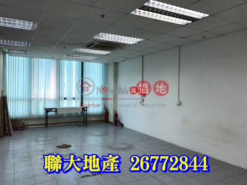 Fanling Sun Ling Plaza for 'RENT'|FanlingSun Ling Plaza(Sun Ling Plaza)Rental Listings (jenni-05413)_0