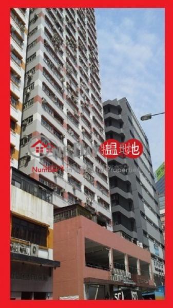 金豐工業大廈 葵青金豐工業大廈(Goldfield Industrial Building)出租樓盤 (tbkit-02889)