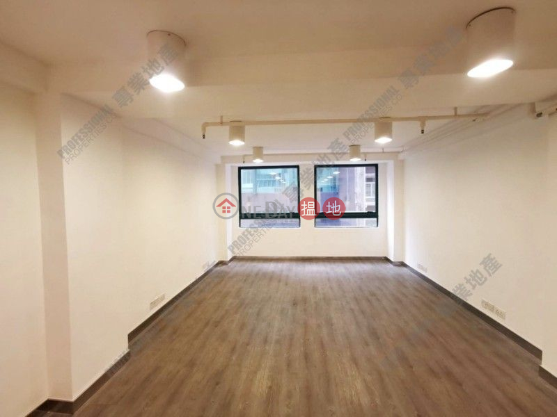 Property Search Hong Kong | OneDay | Office / Commercial Property, Rental Listings, SOHO 77
