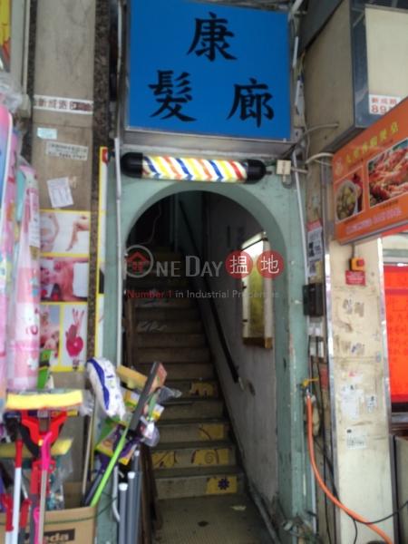San Shing Avenue 89 (San Shing Avenue 89) Sheung Shui|搵地(OneDay)(1)