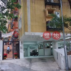 東山臺 6 號,司徒拔道, 香港島