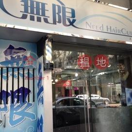502 Shanghai Street,Mong Kok, Kowloon