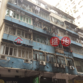 Shing Hing House,Jordan, Kowloon