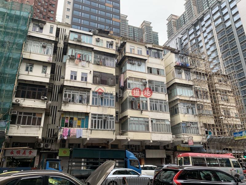 179B KOWLOON CITY ROAD (179B KOWLOON CITY ROAD) To Kwa Wan 搵地(OneDay)(1)