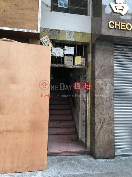 基隆街211號 (211 Ki Lung Street) 深水埗|搵地(OneDay)(3)