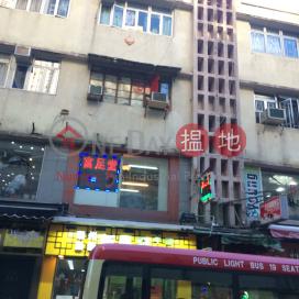 東勝道17號,香港仔, 香港島