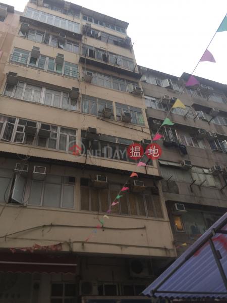廟街173號 (173 Temple Street) 佐敦 搵地(OneDay)(1)