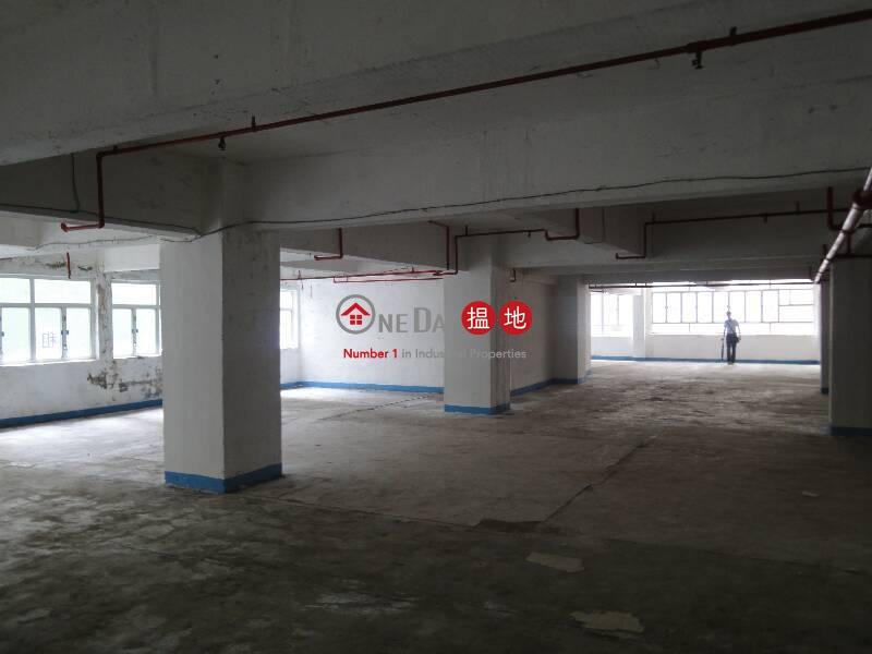 建興工業大廈低層-B單位 工業大廈出租樓盤 HK$ 37,000/ 月