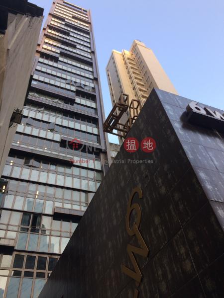 6 Wilmer Street (6 Wilmer Street) Sai Ying Pun|搵地(OneDay)(2)