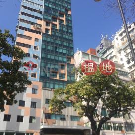 Popway Hotel,Tsim Sha Tsui, Kowloon