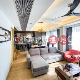 昇薈 2座三房兩廳單位出售 大嶼山昇薈 2座(The Visionary, Tower 2)出售樓盤 (Proway-LID180345S)_0