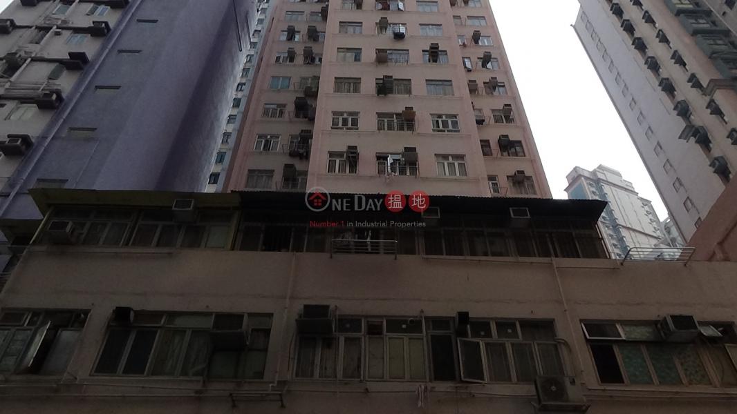 益添大廈 (Yee Tiam Building) 田灣|搵地(OneDay)(2)